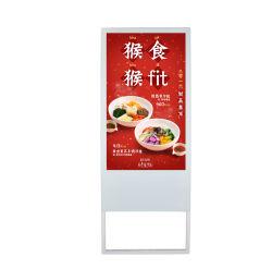 Портативный ЖК-дисплей рекламы 32 дюйма рекламные изображения на экране ЖК-Digital Signage Android Player