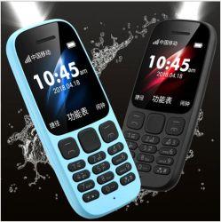 105 のための安い特徴の携帯電話