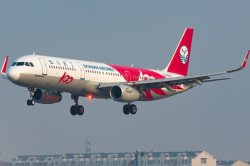 مزود خدمة النقل والإمداد في Forwarder للخدمات الجوية المتخصص في الشحن الجوي أفضل سعر طيران للعامل من الصين إلى إنجلترا/لندن/أيرلندا دبلن