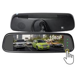 7 pulgadas Full HD de la Cámara de coche espejo retrovisor Monitor con 2 maneras de sustitución de OEM de entrada de la escuadra