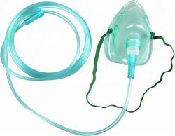 طفل رضيع رضيع يعاني من الهباء لمرة واحدة حجم بالغ وجه نبولايزر الأكسجين طقم أقنعة مع أنابيب