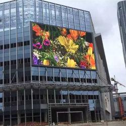 P16 LED 건물에 옥외 텔레비젼 게시판 Xxx 영상 스크린