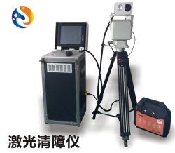 Het Vochtigere Apparaat van het Instrument van de Hindernis van de Verwijdering van de Laser van het net