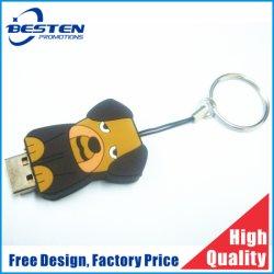 고품질 니스 귀여운 개 모양 연약한 PVC 섬광 드라이브 USB Keychain