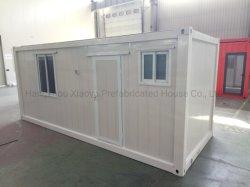 Televisão Móvel de embalagem modular Recipiente pré-fabricados com casa de banho (XYJ-04)