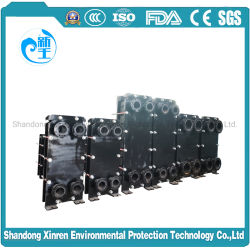 Intercambiador de calor de la planta de energíala camisa del cilindro Enfriador de agua