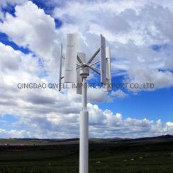 청정 에너지 풍력 100W-30kw H Verticle 축 유형 바람 터빈 발전기