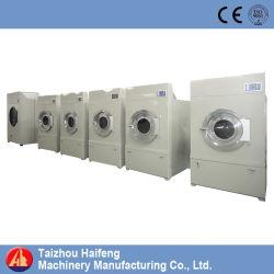 Electric, de la vapeur ou de gaz chauffés sèche-linge de grande capacité