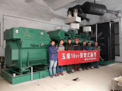 Radiador de refrigeración por agua Yuchai YC16VC3000.
