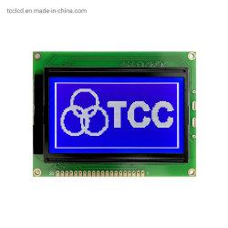 핫 셀링 128X64 그래픽 LCD 모듈 20핀 흑백 12864 LCD 디스플레이