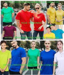 Commerce de gros hommes Custom Design Logo Unisex Women Kids plaine de vêtements de balle surdimensionnée broder vide le raccord en T OEM Fashion ODM Blanc 100% Coton T-Shirts O-Shirt de l'impression