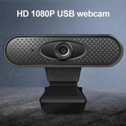 Full HD 1080P веб-камера 5 МП камера Автофокусировка видеовызов