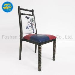 Conception spéciale de l'imitation bois de fer métallique Président Meubles de salle à manger