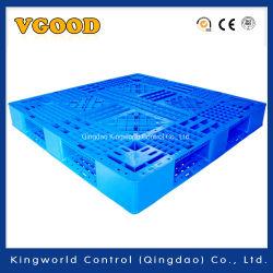 プラスチックパレット1200*1200 HDPE材料