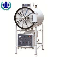 オートクレーブ病院のための水平の円柱圧力蒸気の滅菌装置