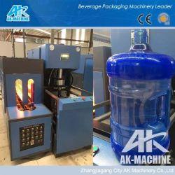 Mediante el intercambio de la botella de plástico PET moldes pequeña botella que hace la máquina semiautomática Molder botella de 5 galones de maquinaria de moldeo por soplado
