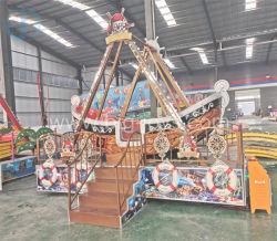 ملعب الأطفال ألعاب ميكانيكية ركوب متنزّه محمول أو مركز تسوّق سفينة سوينغ ميني بيرايت