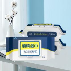 中国の工場OEM 75%アルコールワイプ80PCSアルコールぬれたワイプの殺菌剤はアルコールを拭く