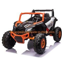 Bambini Quad Toy batteria alimentato 4 ruote, 2 velocità, luce, musica 12 V bambini ATV Ride on Car