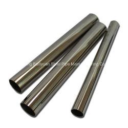 8K مرآة مصقول 201 202 304L 321 410 420 904L أنبوب الديكور من الفولاذ المقاوم للصدأ الدقة أنبوب من الفولاذ المقاوم للصدأ