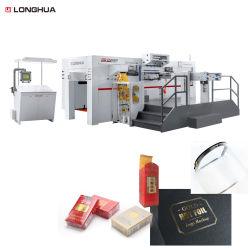 1050*750мм Большой размер картона картона автоматическое тиснение фольгой горячей нажмите умирают и морщин машины для пробивания отверстий