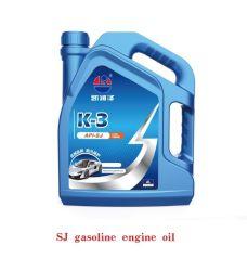 20W-50 Motocicleta Aceite del motor diesel de automoción de aceite lubricante SAE con bajo precio