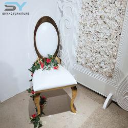 موزّع [دين رووم] أثاث لازم حديثة يتعشّى كرسي تثبيت يتزوّج مطعم كرسي تثبيت