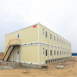 軽い鋼鉄プレハブの住宅建設