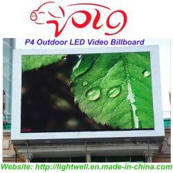 Publicité de plein air électronique numérique Lightwell aluminium Panneau vidéo LED P4