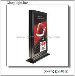 مربع إضاءة إعلانات التمرير ذاتي الوقوف مزدوج الجانب
