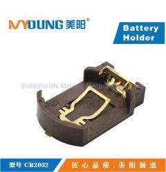صندوق البطارية حامل البطارية BS-2032-8gkc 0.7 SMT