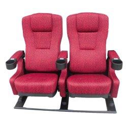 Кресло домашнего кинотеатра ожидает концерт церкви лекция стадиона заседание Конференции школа колледж конференц зал для отдыха VIP раскачивание фильма в кинотеатре сиденья