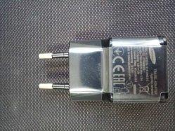 Heiße verkaufende ursprüngliche Telefon-Wand USB-Aufladeeinheit für Samsung S3/S4