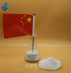 Bas prix d'usine [l'hydroxypropylméthyl cellulose] HPMC pour la construction/produits chimiques des matériaux de construction