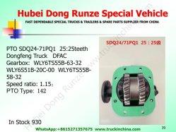 Dongfeng LKW-Teil-Zapfwellenantrieb Sdq24/69 Sdq24/71, Sdq24/70, Sdq24/69-1 für Wasser/Kraftstoff-Tanker-LKW (Getriebe-Energien-Start-Übertragung)