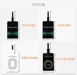 El Qi de alta calidad y el receptor cargador inalámbrico portátil