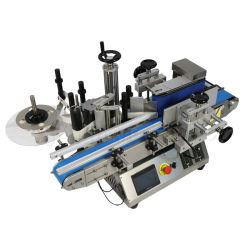 自動丸洗剤油液液ソープ洗浄用蜂蜜バイアル ボトル印刷デジタルフラットペーパーチューブ接着ステッカーラベル ラベリング装置
