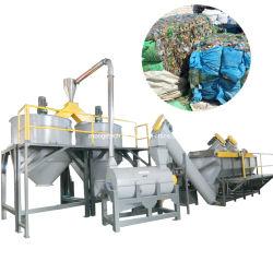 Equipos de lavado de agua mineral utilizado / planta de reciclaje de botellas PET