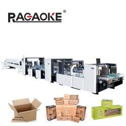 Caja de cartón plegado automático caja de embalaje de papel encolado Gluer plegable Máquina (GK-1200/1450/1600AC)