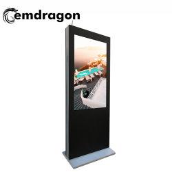 Wind-Cooled Tela Vertical Desembarque publicidade exterior a máquina 55 Polegadas Publicidade Marketing Player Photo Frame Rede LCD