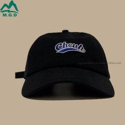 주문 새로운 로고 자수 시대 운영하는 모자, 야구 모자 체계화되지 않는 빠른 건조용 Sprots 까만 모자