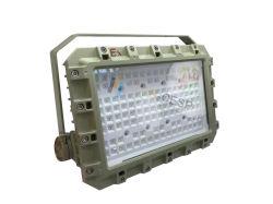 موقع جاف رطب واسع المساحة وفقًا لـ UL1598 في الأماكن الداخلية الخارجية أفضل جودة عالية الجودة ضوء LED بتقنية ATEX Iecex بتقنية IP66 Ik10 50 واط مع زجاج أكثر سماكة 13 مم