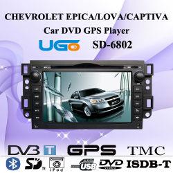 Car DVD GPS Player for Chevrolet Epica/Lova/Captiva