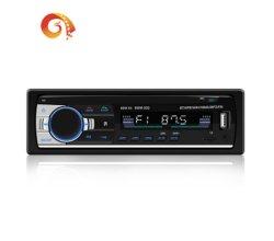 1 DIN universal cuerpo corto coche reproductor de MP3 con Bluetooth USB de entretenimiento multimedia de coche