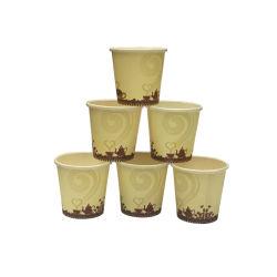 كوب ورقي سعة 2.5 أونصة لأكواب تذوق القهوة