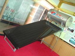 평판형 태양열 히터 시스템
