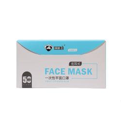 製造業者販売3つの層高品質の使い捨て可能なマスク