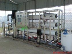 15T /H 産業用 RO 水処理システム精製機械価格