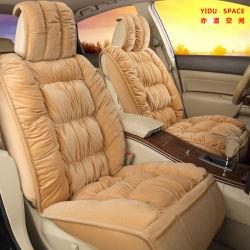 Acessórios para automóvel carro bege Universal da almofada de decoração em algodão macio quente com espessura da capa de banco de carro automático de pelúcia