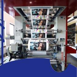 フレキソ印刷赤ん坊のおむつのフィルムの中央ドラムかFlexoの印字機